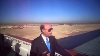 مصر القنا