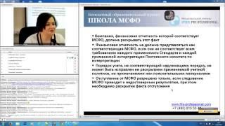 видео 3. Аспекты учетной политики и их характеристика.