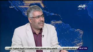 نظرة الإعلامي حمدي رزق - 14 مارس 2019 - الحلقة الكاملة