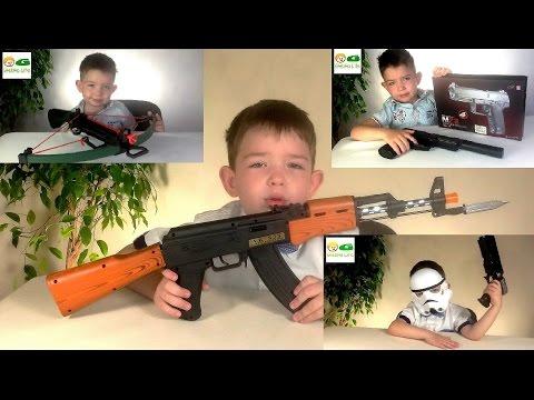 Детское оружие: Пистолет, автомат, арбалет,... Все серии подряд.