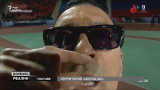 Под хиты советской эстрады «ЛДНР» идут назад в СССР | «Донбасc.Реалии»