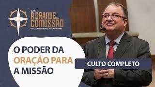 A GRANDE COMISSÃO 20H |CULTO COMPLETO| Rev. Arival Dias Casimiro | Igreja Presbiteriana de Pinheiros