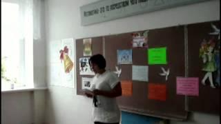 Урок семьи и семейных ценностей. 8 класс, 2012 год.