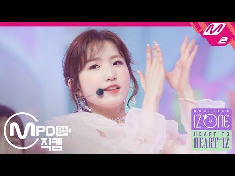 [MPD직캠] 아이즈원 혼다 히토미 직캠 '비올레타(Violeta)' (IZ*ONE Hitomi FanCam) | @HEART TO 'HEART*IZ'_2019.4.1