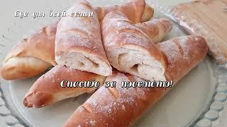 Хлеб давно не покупаю в магазине Очень простой рецепт домашнего хлеба или домашних саек