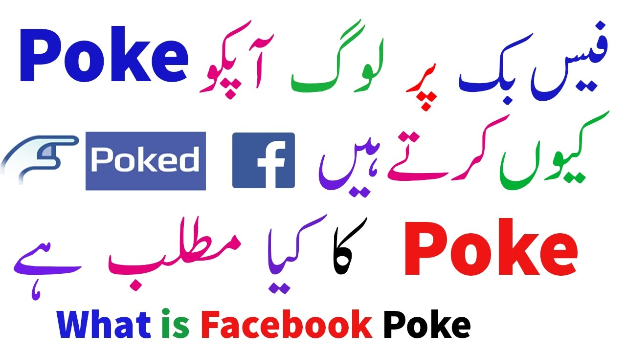 How to view hidden facebook friends of any user 100% working