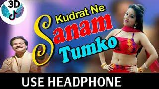 Kudrat🎶Ne Sanam Tumko (Audio 3D)💘| कुदरत ने सनम तुमको🆎| Love Hit Song 2020 | Chanda Pop Nkc Songs
