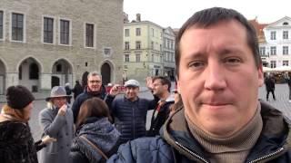видео В Таллинн на выходные | RoadFinder  - путешествия и укрепления. Блог путешественника. Авторский материал.