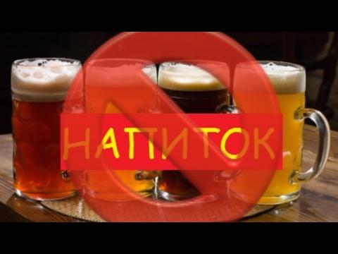 Словарь404: Пивной напиток