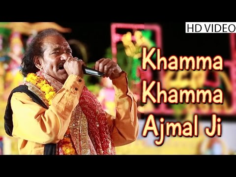 Khamma Khamma Ajmal Ji | Moinuddin Manchala Live 2015 | Baba Ramdevji Bhajan | Rajasthani Songs