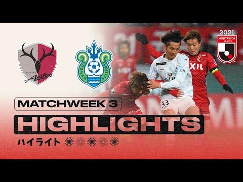 Kashima Shonan Goals And Highlights