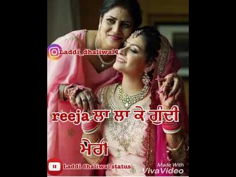 Love You Tere Na Bebe Meriye Lovely Noor Whatsapp Status Vedio