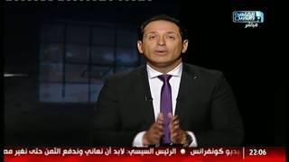 أحمد سالم: أعتب على كل الشامتين فى بريطانيا .. ولاؤنا للإنسانية!