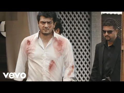 Billa 2 - Unakkulle Mirugam Song Video | Yuvanshankar Raja