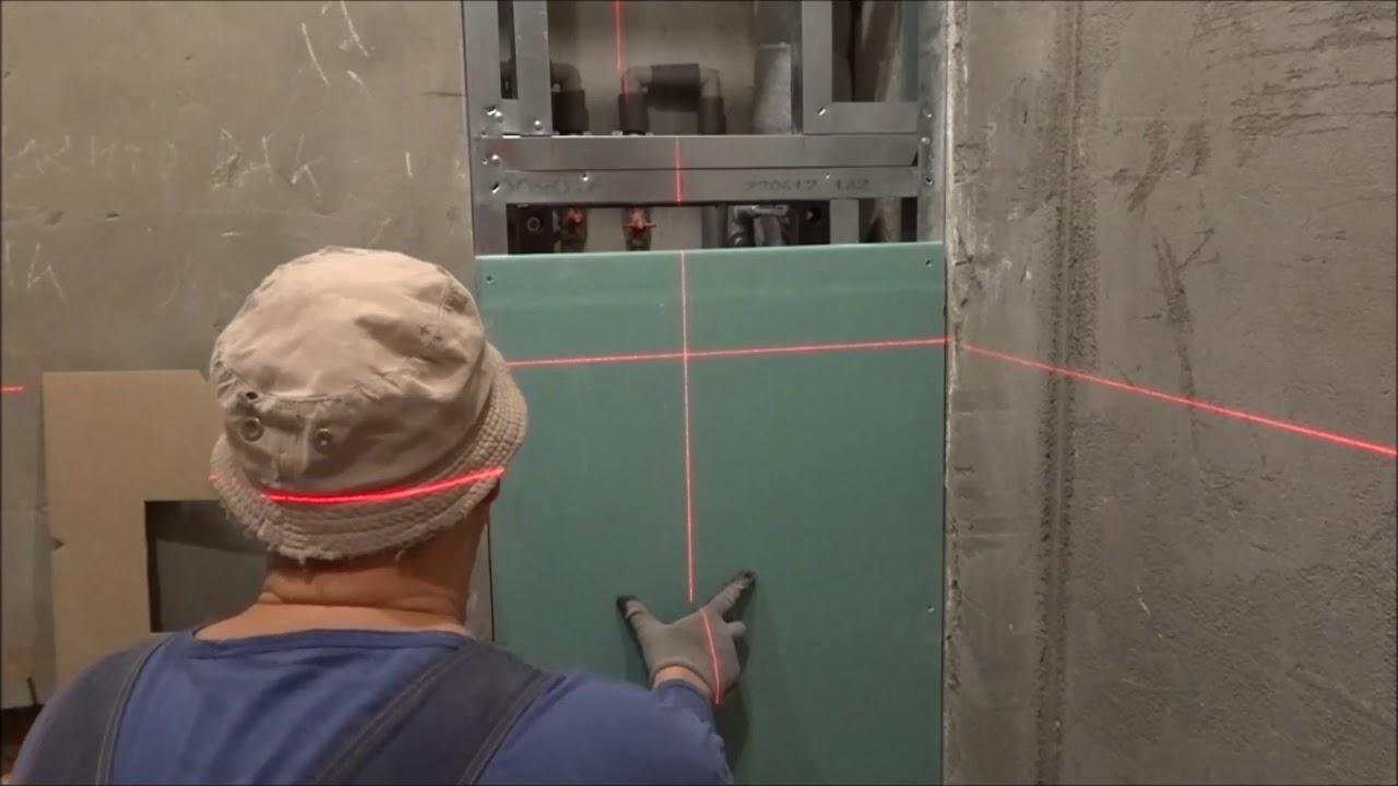 Ремонт санузла от и до. 3часть. Монтаж инсталляции WISA.