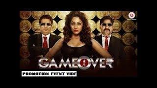 Game Over (गेम ओवर) Bollywood Movie Promotion Video - Rajesh Sharma, Yashpal Sharma