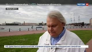 Украина  Операция Мазепа  Авторская программа Аркадия Мамонтова   Росия 24