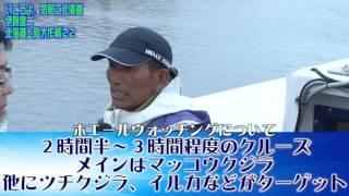 「横顔が新幹線に似ている」でお馴染みの吉本新喜劇・伊賀健二が 自称北...