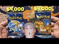 Opening 2 shadowless packs total of 8000 yall hiring episode 04