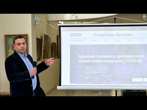 Ежедневная газета «Республика Армения» представила обновленный сайт