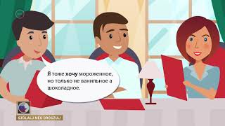 Szólalj meg! – oroszul, 2017. március 8.