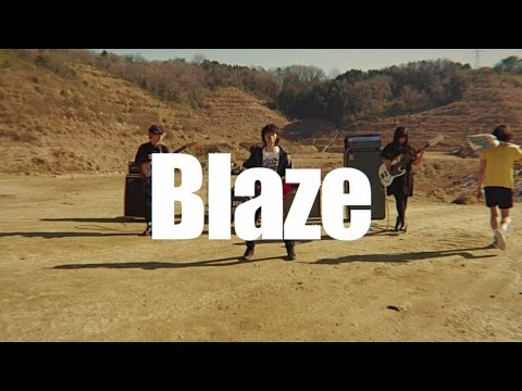 WHITE ASH / Blaze  【Music Video】