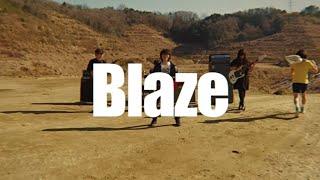 WHITE ASH / Blaze  【Music Video】