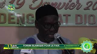 Exposé Du Pr. Abdoul Aziz KEBE | 17ém Edition du Forum islamique pour la paix à Thiès