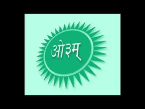 [Bhajan] Daya kar daan bhakti ka