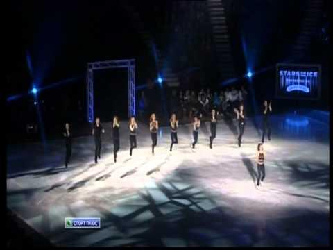 Stars on ice 2012 - 1