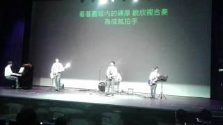 傑出公民學生獎勵計劃(香港鄧鏡波書院樂隊Glorify--圍