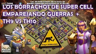 EL PEOR  EMPAREJAMIENTO DE SUPER CELL ¿TH9 VS TH11?  + UN TH9 VS 10 , LE ARA 2☆ EPIC!!