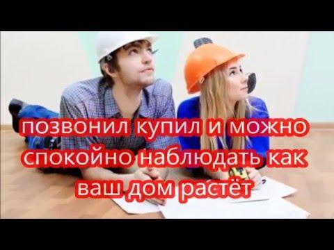О группе компаний «ПЖИ» г. Подольск. Новостройки Подольска