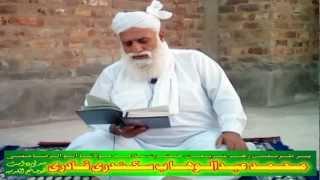 Haftawar Halka-e-zikr 13 Part 2/3
