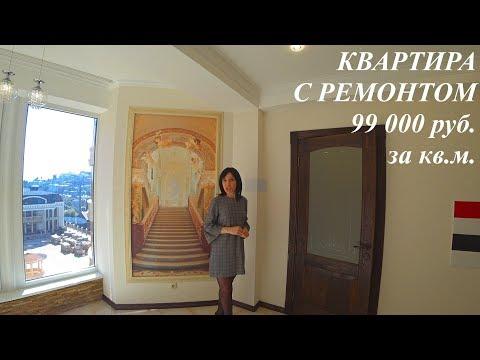Квартира с дорогим ремонтом в районе Светлана ЖК ЖЕМЧУЖИНА