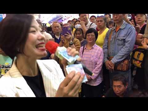 """旺角羅文 (2018-04-21 20:18)~ 天后歌手Stacey Long龍婷(小龍女)唱 """"我一見你就笑"""""""