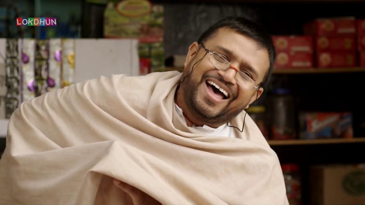 Lag Gya Wrong Number    Karamjit Anmol    Punjabi Comedy Movies    Funny Punjabi Scenes