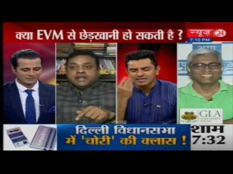 EVM पर 'AAP' का डेमो, खुलासा है या ड्रामा ? Sabse Bada Sawal