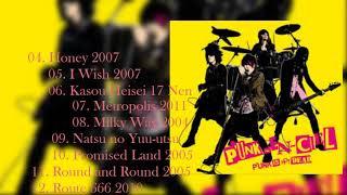 Album P''unk is Not Dead - L'arc en Ciel [HD] Butterfly is the twel...