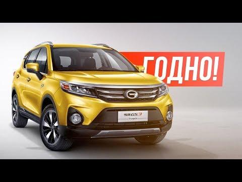 В Шанхае открылся международный автосалон — крупнейшая автомобильная выставка Китаяиз YouTube · Длительность: 30 с