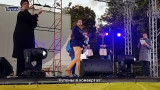 Шестой конкурс клипов Глухих.нет. Награждение в Сокольниках