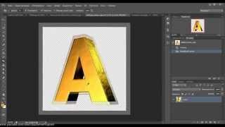 Как быстро вырезать объект в программе Photoshop. Izuchenie program.(Как вырезать простые объекты в Photoshop. Вырезаем объекты с помощью Photoshop. Легкий способ вырезать объект в..., 2014-05-30T15:29:27.000Z)