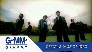 ไม่ลืม - U.H.T. 【OFFICIAL MV】