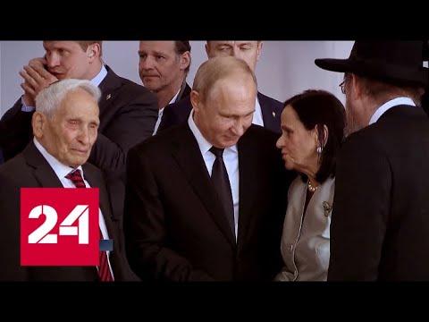 Защищая память. Путин открыл в Москве памятник узникам концлагерей - Россия 24