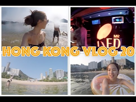Hong Kong Vlog 20 ☁ Repulse Bay day trip! Red Mister Karaoke