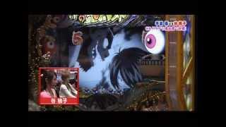 リーチボーイズに「手島優さん」 用心棒に「谷桃子さん」を迎え、アミュ...