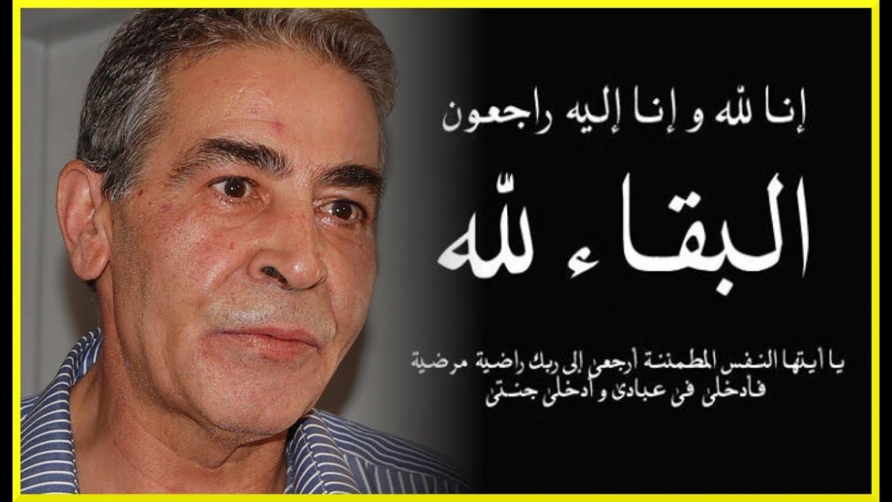 عــــــاجل.. رحيل فنان الراي المغربي (الشاب ميمون الوجدي) صباح اليوم !!