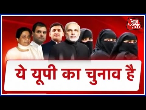 UP elections: Is there a 'Muslim vote' factor in Uttar Pradesh?