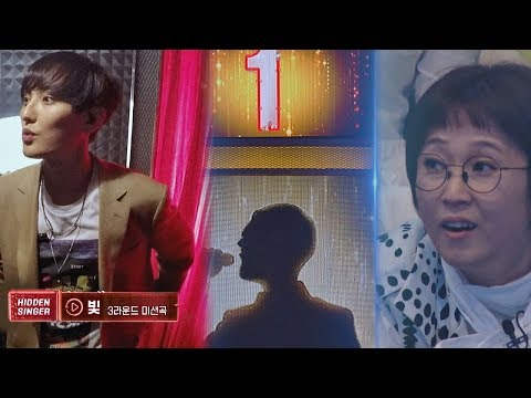[강타KANGTA- 3R] 19살, 작곡가로 발표한 첫 노래 '빛'♪ 히든싱어5(Hidden Singer5) 1회