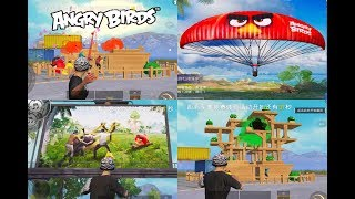 PUBG MOBILE Angry Birds Collaboration Skins, Spawn Island Game, Trailer, Beta and more..........